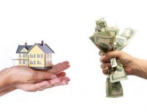 беззалоговый кредит дом