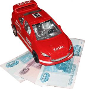 автострахование автомобиля - текст