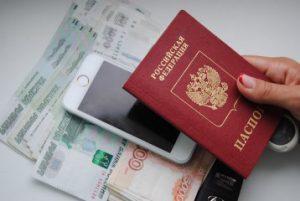 договор микрозайма - только паспорт
