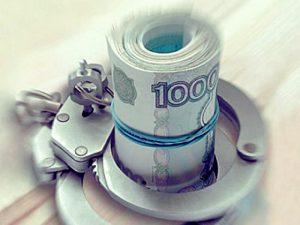 мошенники по кредитам - опасно для всех