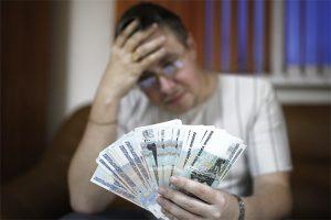 какие выплаты положены безработным деньги