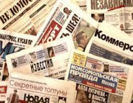 Всем по газете и журналу